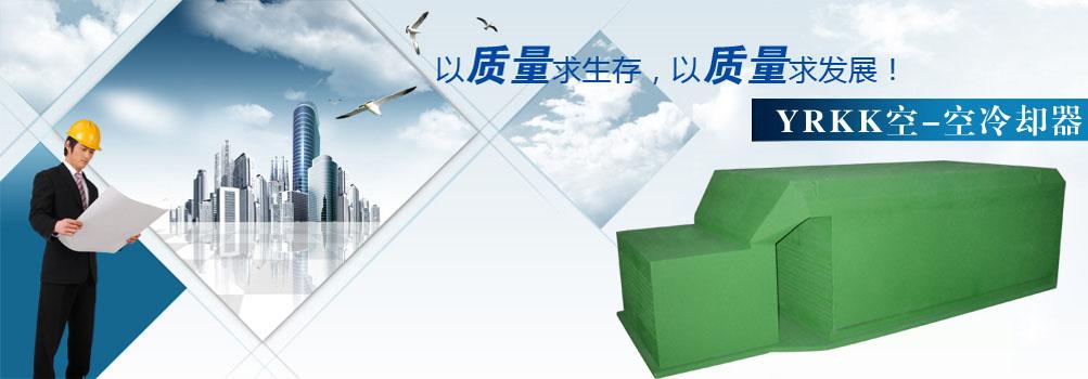 靖jiang市环亚yu乐下载金属构jian制造有限公司